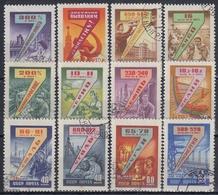 URSS / RUSIA 1959/1960 Nº 2202/2213 USADO - 1923-1991 URSS