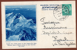 YUGOSLAVIA-SLOVENIA, TRIGLAV-PRISANK-MOUNTAIN, 5th EDITION ILLUSTRATED POSTAL CARD - Entiers Postaux