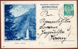 YUGOSLAVIA-SLOVENIA, PLANICA-SKI JUMP, 5th EDITION ILLUSTRATED POSTAL CARD - Postal Stationery