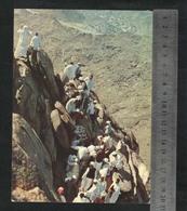 Saudi Arabia Ghar I Hira Islamic Picture Postcard View Card  Size 20.1/2 X 14.1/2 Cm - Arabie Saoudite