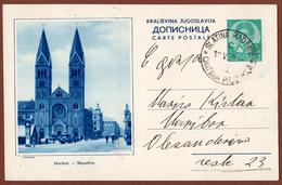 YUGOSLAVIA-SLOVENIA,MARIBOR, SLATINA RADENCI CANCEL, 5th EDITION ILLUSTRATED POSTAL CARD - Entiers Postaux