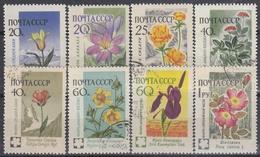 URSS / RUSIA 1960 Nº 2351/2358 USADO - 1923-1991 URSS