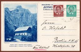 YUGOSLAVIA-SLOVENIA, TRIGLAV-MOUNTAIN-ALJEZEV HOME, 5th EDITION ILLUSTRATED POSTAL CARD - Entiers Postaux