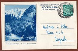 YUGOSLAVIA-SLOVENIA, BISTRICA-MOUNTAIN, JESENICE NA DOLENJSKEM, 5th EDITION ILLUSTRATED POSTAL CARD - Entiers Postaux