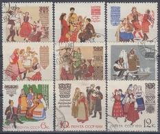 URSS / RUSIA 1961 Nº 2375/2379A USADO - 1923-1991 URSS