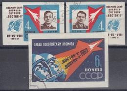 URSS / RUSIA 1962 Nº 2550/2552 USADO SIN DENTAR - 1923-1991 URSS