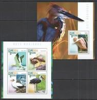 SS665 2015 GUINE GUINEA-BISSAU FAUNA BIRDS WATER BIRDS AVES MARINHAS KB+BL MNH - Oiseaux