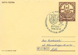 POLONIA POLSKA - BYTOM  1986  - SZACHOWY - TORNEO DI SCACCHI -  CHESS - Scacchi