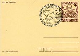 POLONIA POLSKA - ANDRYCHOW  1984 - SZACHOWY - TORNEO DI SCACCHI -  CHESS - Scacchi
