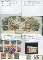 Weltweit / Posten Mit Kiloware, Briefe, Ganzsachen, Marken Etc., Gewicht Ca. 400 Gr. (10715-400) - Lots & Kiloware (max. 999 Stück)