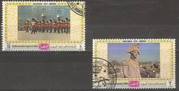 Yemen (Kingdom)  - 1970 Philympia CTO - Yemen