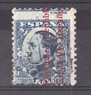 Espagne - Variété (piquage Décalé, Signature Au-dessus) Sur N° 493 Surchargé - Alphonse XIII - Variétés & Curiosités