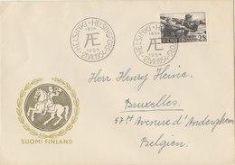 FINLAND 1954 FDC.BARGAIN.!! - Finlande