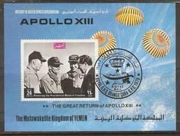 Yemen (Kingdom)  - 1970 Apollo 13 S/S CTO - Yemen