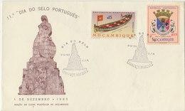 MOZAMBIQUE 1965 FDC Dia Do Selo.BARGAIN.!! - Mozambique