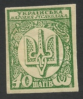 Ukraine, 40 Sh. 1918, Scott # 4, Mi # 4, MH. - Ukraine