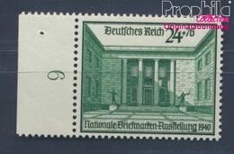 Deutsches Reich 743 (kompl.Ausg.) Postfrisch 1940 Nat. Briefmarkenausstellung (8496889 - Deutschland