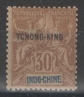 Tch'ong-K'ing - YT 12 * - Tchong-King (1902-1922)