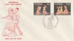 PHILIPPINES 1982 FDC Folk Arts Center.BARGAIN.!! - Filippijnen