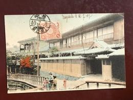 1 CP Izumo Machi Nagazaki ( Prostitut Quarters )  - Japon Colorisée - Japan