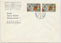 Schweiz Suisse 1941: Zu 253 Mi 398 Yv 370 Mit O 750 JAHRE BERN 6.IX.41 AUTOMOBIL-POSTBUREAU  (Zu CHF 35.00) - FDC
