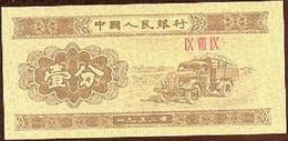 China 1 Fen 1953 Pk 860 B Serie Con 3 Dígitos Romanos UNC - China