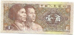China 1 Jiao 1980 Pk 881 A Serie Prefijo Con 2 Letras UNC - China