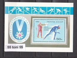 1982 Sport - Fifth Winter Spartakiada Biathlon S/S-MNH  USSR - Sellos