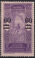 DAHOMEY  N* 66 TB - Dahomey (1899-1944)