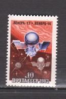 "1982 Space Flight Of Soviet Stations ""Venera""( Mi-5160)  1v.-MNH USSR - Espacio"