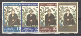 Turquie  :  Yv  1122-25  ** Painting - 1921-... République