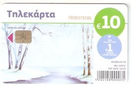 Greece-Lake 10 Euro CN:0806,tirage 55.000,01/2018,used - Greece