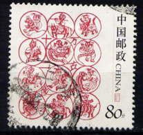 CHINE - 4331** - TIMBRE DE MESSAGE - 1949 - ... République Populaire