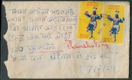 Bhutan. 1969. Local Usage Fkd Env To Phunshuling. - Bhoutan