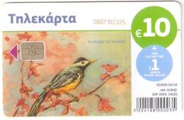 Greece-Spring's Nightingale 10 Euro ,tirage 50.000,05/2018,used - Greece