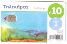 Greece-Sunny Hill 10 Euro ,tirage 50.000,06/2018,used - Greece