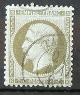 FRANCE Timbre Classique - N° 19 - TB - Oblitéré - France