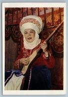 1957 Kyrgyz Kyrgyzstan People's Artist Umurkanova FOLK Russian Soviet Postcard - Russia