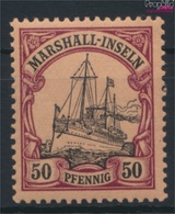 Marshall-Inseln (Dt. Kol.) 20 Postfrisch 1901 Schiff Kaiseryacht Hohenzollern (9290659 - Kolonie: Marshall-Inseln