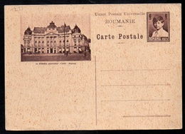 ROUMANIE - ROMANIA / 1928 ENTIER POSTAL ILLUSTRE (ref LE3315) - 1918-1948 Ferdinand I., Charles II & Michel