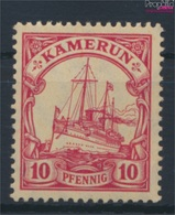 Kamerun (Dt. Kolonie) 22a Mit Falz 1906 Schiff Kaiseryacht Hohenzollern (9290567 - Kolonie: Kamerun