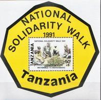Tanzania MNH SS - Tanzania (1964-...)