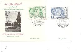 Syrie ( FDC De 1964 à Voir) - Syrie