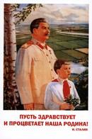 STALIN And Pioneer Little Boy In School Uniform USSR Propaganda Postcard - Illustratori & Fotografie