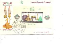 Syrie ( FDC De 1967 Avec BF à Voir) - Syrie