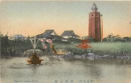 JAPON - PARK AT ASAKUSA TOKYO - Japon