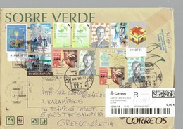 SPAIN 2019 - USED  GREEN COVER(SOBRE VERDE)REGISTERED FROM LLIRIA TO GREECE (THESSALONIKI) WITH 13 COMMEMORATIVE STAMPS - 1931-Hoy: 2ª República - ... Juan Carlos I