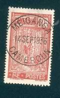 CAMEROUN KAMERUN N°121  OB MEIGANGA RARE  14 SEPTEMBRE 1936 TB - Cameroun (1915-1959)