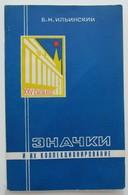 1976 USSR Soviet Russian Book Art Of Medals Faleristics Pins Badges Olympic - Books, Magazines, Comics