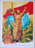 Russia 1961 - Russia
